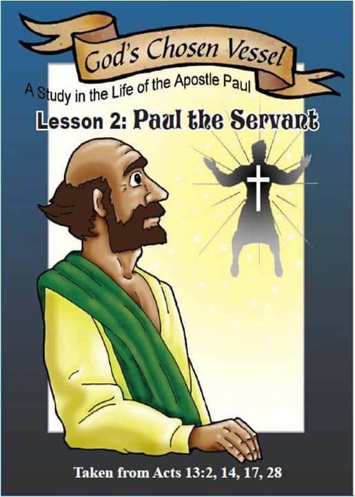 Paul Lesson 2 - Visual Aid